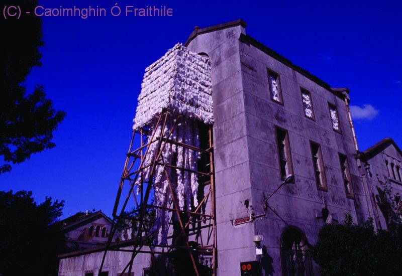 rag-tower-a-taipei-04-copy