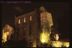 rag-tower-hua-shin-taipei-2004